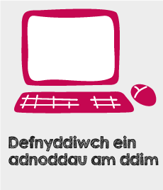 3-x-page-website-graphics-for-hyperlinks---welsh-computer.png