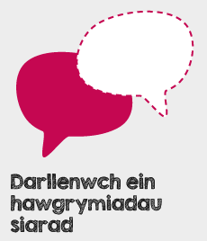 3-x-page-website-graphics-for-hyperlinks---welsh-speech.png