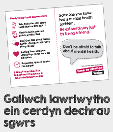 3-x-page-website-graphics-for-hyperlinks---welsh-tips.png